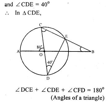 RS Aggarwal Class 9 Solutions Chapter 11 CircleEx 11B Q9.1