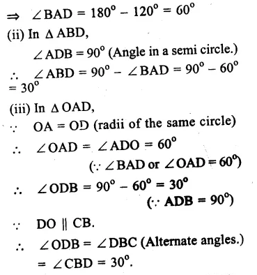 RS Aggarwal Class 9 Solutions Chapter 11 CircleEx 11C Q13.1