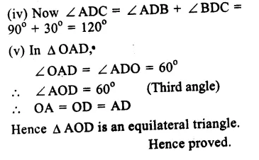 RS Aggarwal Class 9 Solutions Chapter 11 CircleEx 11C Q13.2