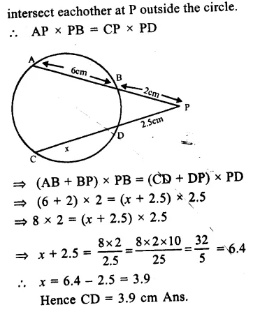 RS Aggarwal Class 9 Solutions Chapter 11 CircleEx 11C Q14.1