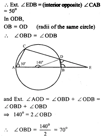 RS Aggarwal Class 9 Solutions Chapter 11 CircleEx 11C Q15.1