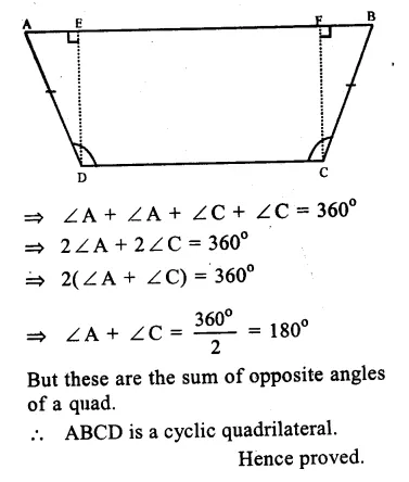 RS Aggarwal Class 9 Solutions Chapter 11 CircleEx 11C Q24.3