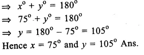 RS Aggarwal Class 9 Solutions Chapter 11 CircleEx 11C Q25.2