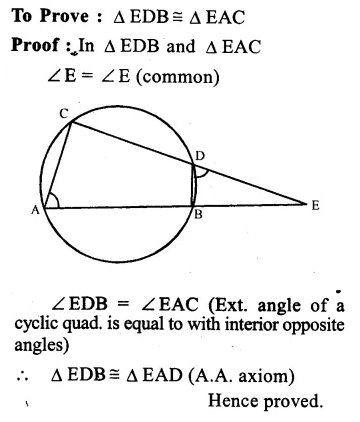 RS Aggarwal Class 9 Solutions Chapter 11 CircleEx 11C Q27.1