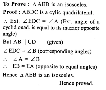 RS Aggarwal Class 9 Solutions Chapter 11 CircleEx 11C Q28.1