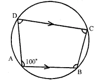 RS Aggarwal Class 9 Solutions Chapter 11 CircleEx 11C Q3.1