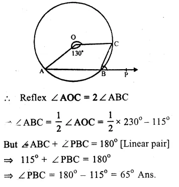 RS Aggarwal Class 9 Solutions Chapter 11 CircleEx 11C Q4.1
