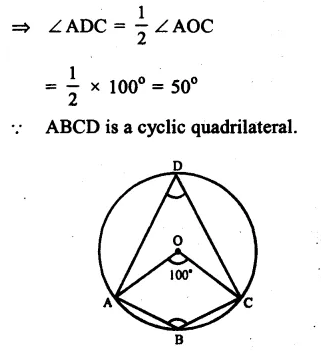 RS Aggarwal Class 9 Solutions Chapter 11 CircleEx 11C Q7.1