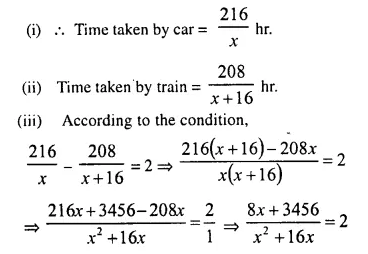 Selina Concise Mathematics Class 10 ICSE Solutions Chapter 6 Solving Problems Ex 6E Q1.1