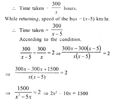Selina Concise Mathematics Class 10 ICSE Solutions Chapter 6 Solving Problems Ex 6E Q15.1