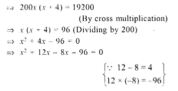 Selina Concise Mathematics Class 10 ICSE Solutions Chapter 6 Solving Problems Ex 6E Q3.2
