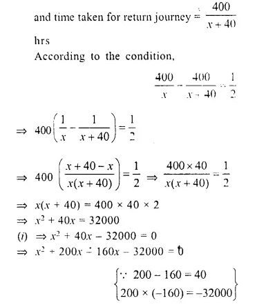Selina Concise Mathematics Class 10 ICSE Solutions Chapter 6 Solving Problems Ex 6E Q4.1