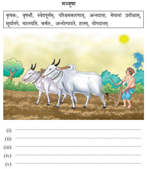 Abhyasvan Bhav Sanskrit Class 10 Solutions Chapter 4 चित्रवर्णनम् Q10
