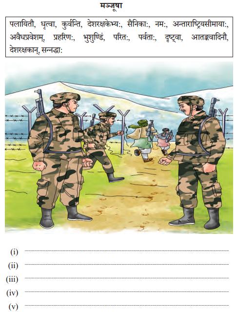 Abhyasvan Bhav Sanskrit Class 10 Solutions Chapter 4 चित्रवर्णनम् Q3
