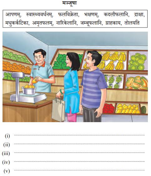 Abhyasvan Bhav Sanskrit Class 10 Solutions Chapter 4 चित्रवर्णनम् Q8