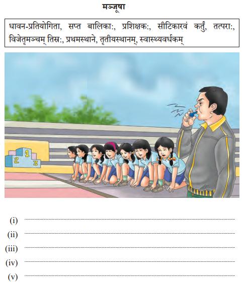 Abhyasvan Bhav Sanskrit Class 10 Solutions Chapter 4 चित्रवर्णनम् Q9