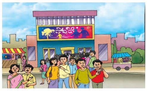 Abhyasvan Bhav Sanskrit Class 9 Solutions Chapter 3 चित्रवर्णनम् 9
