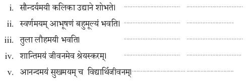 Abhyasvan Bhav Sanskrit Class 9 Solutions Chapter 8 उपसर्गाव्ययप्रत्ययाः 10
