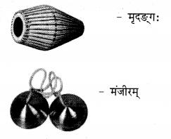 NCERT Solutions for Class 9 Sanskrit Shemushi Chapter 1 भारतीवसन्तगीतिः 2