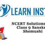 NCERT Solutions for Class 9 Sanskrit Shemushi