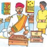 अहह आः च Summary Notes Class 6 Sanskrit Chapter 14